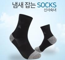 특수원단 냄새잡는 양말(일반신사/일반숙녀)