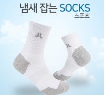 특수원단 냄새잡는 양말(스포츠신사/스포츠숙녀)